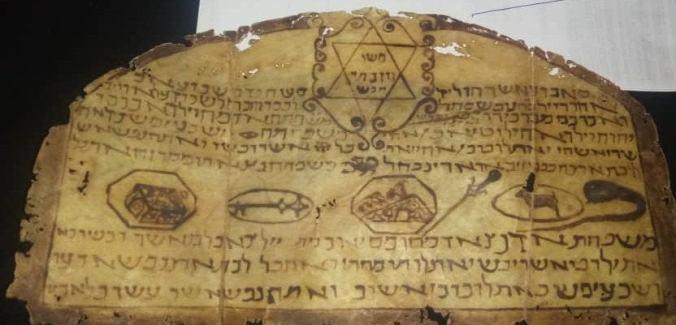 Melissa Teague Ancient Hebrew